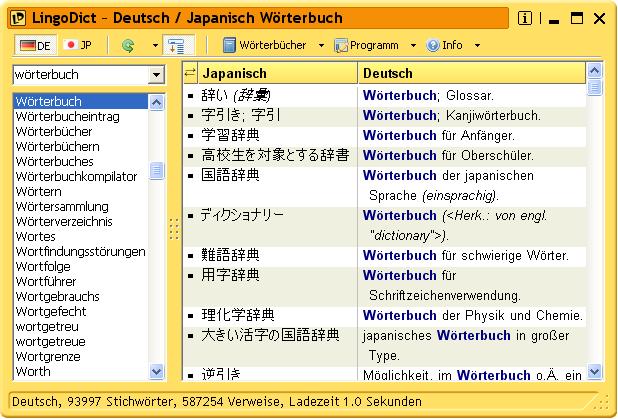 LingoPad Multilingual Freeware Dictionary
